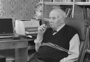 Дмитрий Чернавский